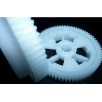 Wholesale Injection Plastic Moulding Product model: Plastic Helical Gear from china suppliers