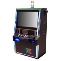 Buy cheap EVOLVER SINGLE SCREEN UPRIGHT CABINET from wholesalers