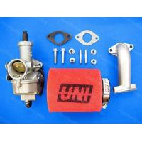 China Chinese ATV Parts Carb Kit High Performance GY6 150cc Product #: CA279-150 on sale
