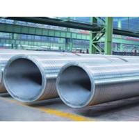 China Best selling asme b36 10m astm a106 gr b seamless steel pipe From katalor on sale