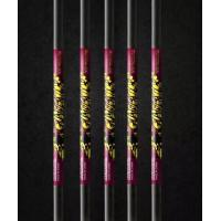 China Gladiator Bolt Gladiator Bolt18/20/22 Carbon Arrows on sale