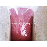 Buy cheap Goji Berries-Export Standards from wholesalers