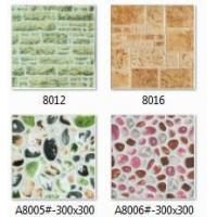 Buy cheap RUSTIC TILE from wholesalers