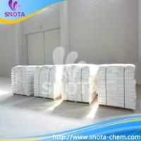 Buy cheap Fine chemicals Calcium hydroxide from wholesalers