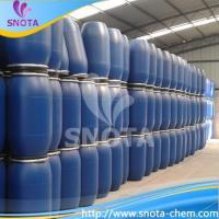 Buy cheap Dyes and their intermediates Acid red 14 from wholesalers