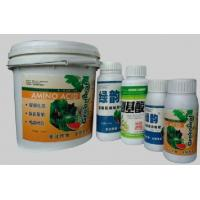 Buy cheap Showproduct from wholesalers