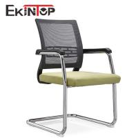 Computer chair for office or home mesh office chair with aluminum frame for sale