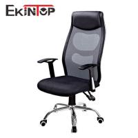 Modern office chair high back swivel chair with headrest for sale