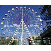 Wholesale Ferris wheel Hot sale used amusement Ferris wheel from china suppliers