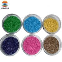 Buy cheap ABS Masterbatch for Plastic from wholesalers