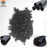 Buy cheap Black Masterbatch for PE Pipe from wholesalers