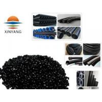Buy cheap HDPE Pipe Black Masterbatch from wholesalers