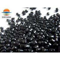 Buy cheap Black Masterbatch for Pipe from wholesalers