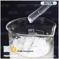 Buy cheap Pharma Grade Hydroxyethyl Methyl Cellulose from wholesalers