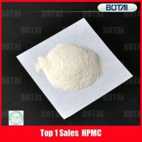 Buy cheap Pharma Grade Hydroxypropyl Methyl Cellulose from wholesalers