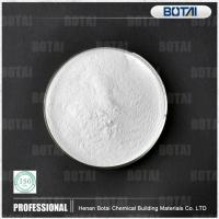 Buy cheap Flexible-type Redispersible Polymer Powder from wholesalers