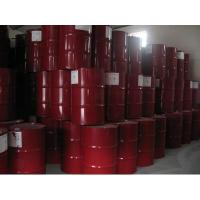 Wholesale Chemical Solvents Toluene Diisocyanate(TDI) from china suppliers