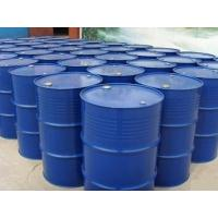 Wholesale Chemical Solvents Xylene/Dimethylbenzene from china suppliers