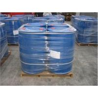 Buy cheap Chemical Solvents Hydrazine Hydrate from wholesalers