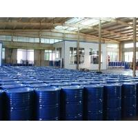 Buy cheap Chemical Solvents MEG from wholesalers