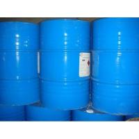 Buy cheap Chemical Solvents Ethyl Acetate from wholesalers
