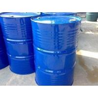 Buy cheap Chemical Solvents Methyl Acetate from wholesalers