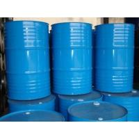 Wholesale Butyl Acetate from china suppliers