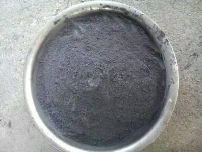 Quality Metals Antimony Trisulfide for sale