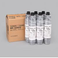 China RICOH AFICIO Cheap Wholesale Copier Toner Carttridge on sale