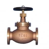 Wholesale Bronze globe valve JIS F7301 5K from china suppliers