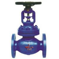 Wholesale Bellows Seal Globe Valves: BS 1873 from china suppliers
