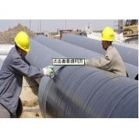 Wholesale Epoxy coal asphalt anti - corrosion steel pipe from china suppliers