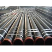 China ERW steel pipe with FBE coating on sale