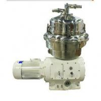 Wholesale Fresh Coconut Processing Disc Stack Centrifuges Virgin Coconut Oil Extractor from china suppliers