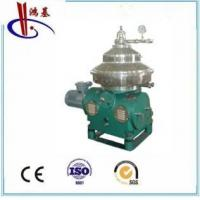 Wholesale Disk Centrifuge from china suppliers