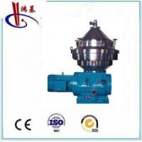 Wholesale Micro algae centrifuge from china suppliers