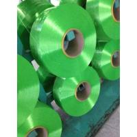 Wholesale Polyester Filament FDY from china suppliers