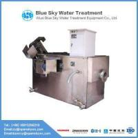 Wholesale Wastewater Treatment Low Price Oil Separator for Wastewater from china suppliers