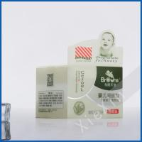 Wholesale cute Baby moisturizer cosmetics PP plastic packaging box from china suppliers