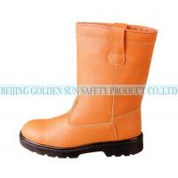Wholesale High-cut Boot GSS-88048 from china suppliers
