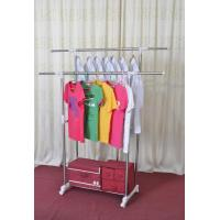 Buy cheap double pole stainless steel clothes drying rack from wholesalers