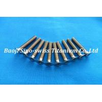 Buy cheap Titanium flat head hex socket screws from wholesalers