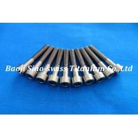 Buy cheap Titanium Parallel Socket Cap bolts from wholesalers