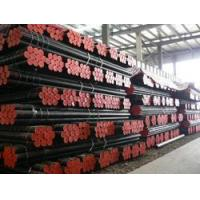 Buy cheap Alloy steel pipes/tubes from wholesalers