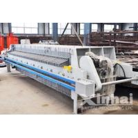 Buy cheap Press Filter from wholesalers