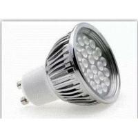 Buy cheap SMD spotlight from wholesalers