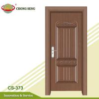 Steel door Model: CS-373