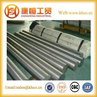 Wholesale 4130 ASTM/AISI Grade from china suppliers