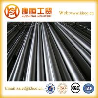 Wholesale Special HSS 3-20mm W18Cr4V from china suppliers