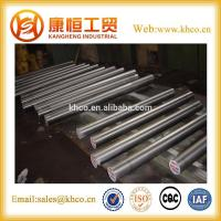 Wholesale 40CrNiMoA from china suppliers
